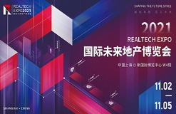 RealTech国际未来地产博览会2021