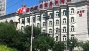 北京西二环商业独栋整售