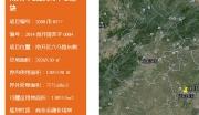 天津祯祥建筑工程管理有限公司天津南开区商业办公部分转让