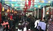 北京西城区商业四合院整体出售