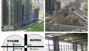 北京海淀区明光桥个人商业办公楼整体转让