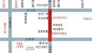 黑龙江佳木斯桦南县地下商业街项目彩立方平台登录