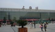 上海闸北区130亩商业办公住宅用地整体转让