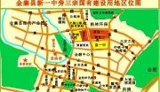 安徽省六安市金寨县江店新区一中旁三宗优质土地项目出让