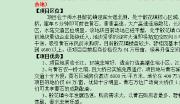 湖北黄冈浠水县散花镇两宗商住地出让
