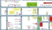 河南焦作博爱县滨河新区居住用地出让