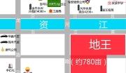 湖南省邵阳市隆回县780亩城市综合体项目招商引资