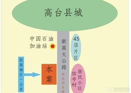 甘肃张掖高台商业地产紧急出让