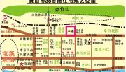 黄山市老城区商住用地挂牌