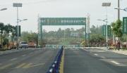 四川成都双流机场旁320亩住宅地转让
