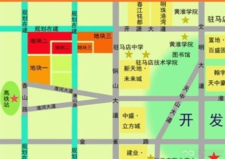 河南驻马店驿城区70亩商业办公用地出让