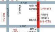 黑龙江桦南县地下商业街出让
