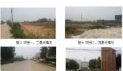 山东阳谷县金水湖公园旁适宜居住用地276亩转让
