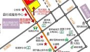 吉林白山靖宇县老城区商住用地转让