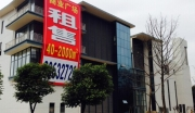 四川成都青白江区核心商圈独栋商业转让