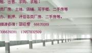 宁海开发区厂房特价出售