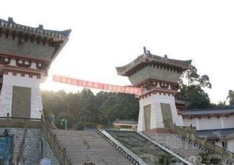 四川绵阳安县300亩商业地转让 总价价格80000000元实景图