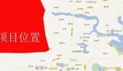 湖北武汉11000亩住宅地转让