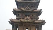 山西运城万荣县旅游用地合作开发