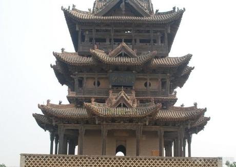 山西运城万荣县旅游用地合作开发实景图