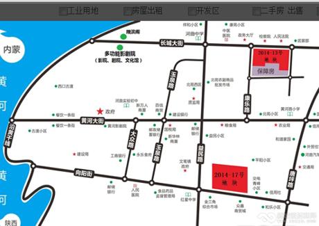 山西忻州河曲县70亩商住地出让