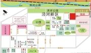陕西彬县泾河新区黄金地段土地项目出让