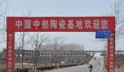河南鹤壁山城区工业用地转让