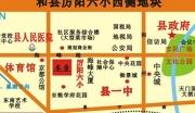 河南安阳汤阴县三宗地低价出售