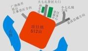 贵州黔南荔波县商业地转让