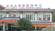 四川绵阳安县300亩商业地转让 总价价格80000000元