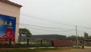山东济宁转让汶上有土地证房产证办公楼厂房