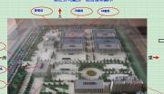 山东青岛180亩双证齐全花园式厂房8000万转让