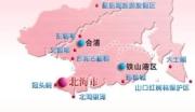广西北海市中心区400亩住宅地转让央企产权
