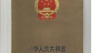 河北廊坊广阳区工业用地转让