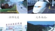 南宁经济开发区工业用地转让