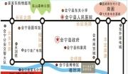 新疆阜康市四宗国有建设用地使用权项目