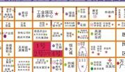 安徽亳州市城区核心地段商住用地仅售110万每亩