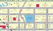 甘肃省张掖市城中心4宗国有建设用地使用权出让