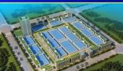 高端工业园企业总部首选、工业用地、多层办公楼功能分布合理、交通便利、专员跑办土地证