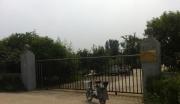 山东枣庄土地转让