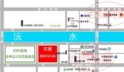 湖南怀化百万人口大县溆浦县老城区64亩土地出让