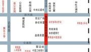 黑龙江桦南县核心地下商业街出让
