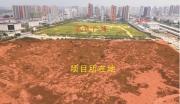 陕西人口大市咸阳主城区地段出让