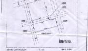 出售防城港东兴金滩海边一线综合用地