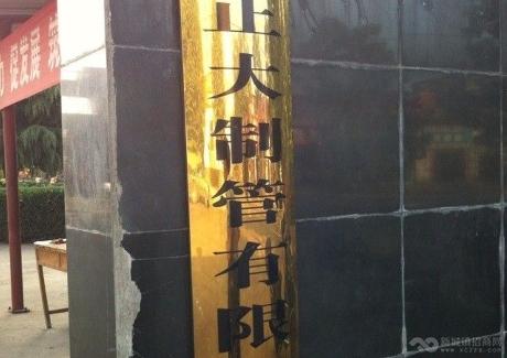 河南郑州二七区80亩工业用地转让实景图