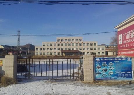 遼寧大連莊河市27畝商業大樓轉讓