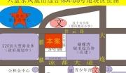 贵州六盘水市行政中心及学校旁50亩优质商住地块出让