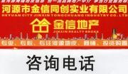 广东河源源城区6000平方商业地皮 租售