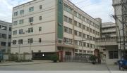 沙田大型靓厂房出售占地121亩@东莞土地网