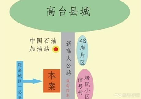 甘肃张掖市高台县优质建材市场土地项目紧急出让